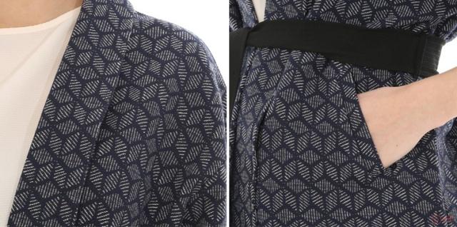 Pernille-Pimkie-collection-capsule-kimono-eshop-2